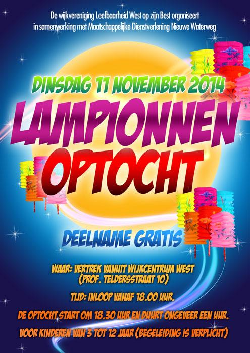 Lampionnenoptocht 11 november 2014